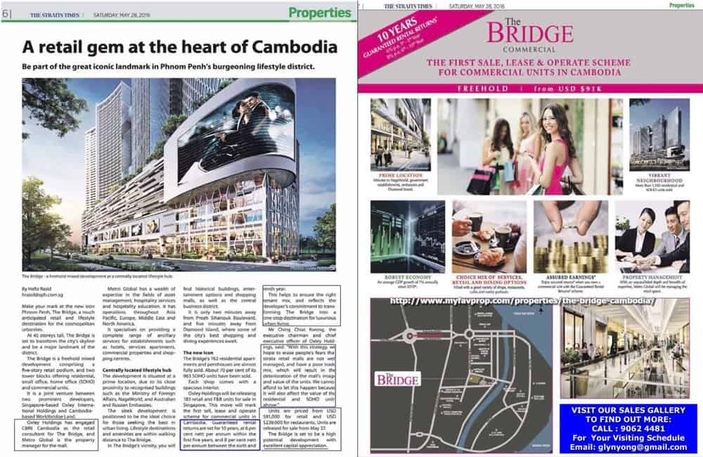 The Bridge Retail Mall - Oxley adv