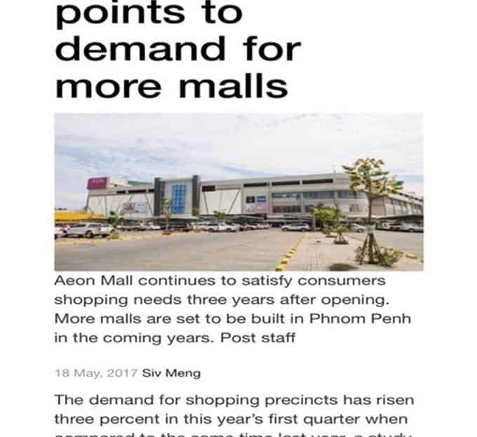 The Bridge Retail Mall - Increase demand for Mall