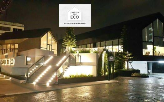Chapter One Eco Ratchada - Entrance