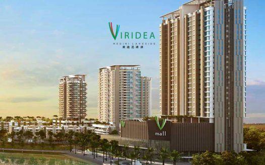 Viridea Signature SOHO - Medini Lakeside Facade