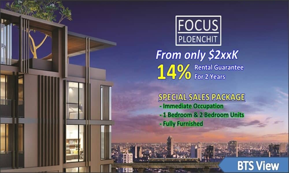 Focus Ploenchit City View