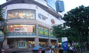 Lot One Mall
