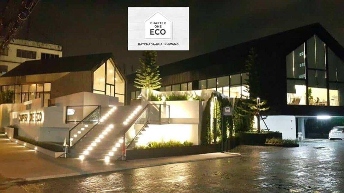 Chapter One Eco Ratchada - Entrance