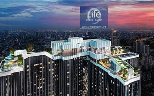 Life Asoke Rama 9 - Roof Facilities