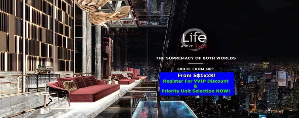 Life Asoke Hype Sky Facilities