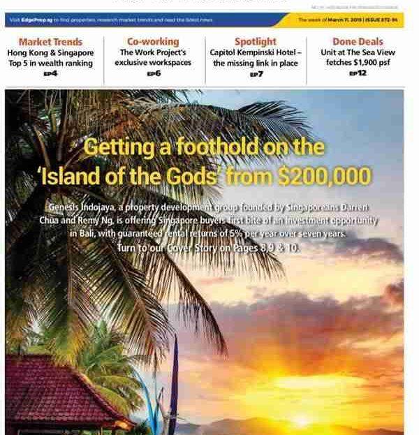 Citadines Berawa Beach Bali - Edgeprop Article