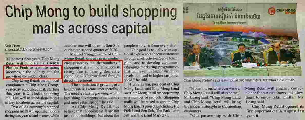 Cambodia Investment - Growing Retail in Cambodia