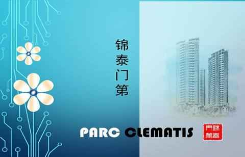 Parc Clematis - Featured Foto 1
