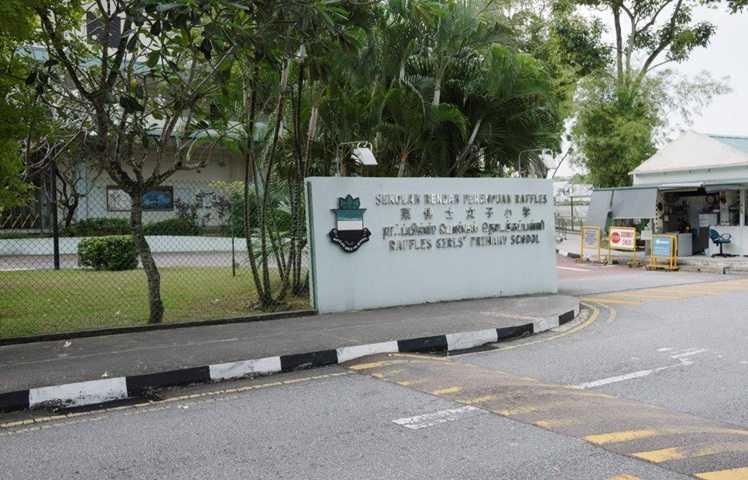 condo near popular school