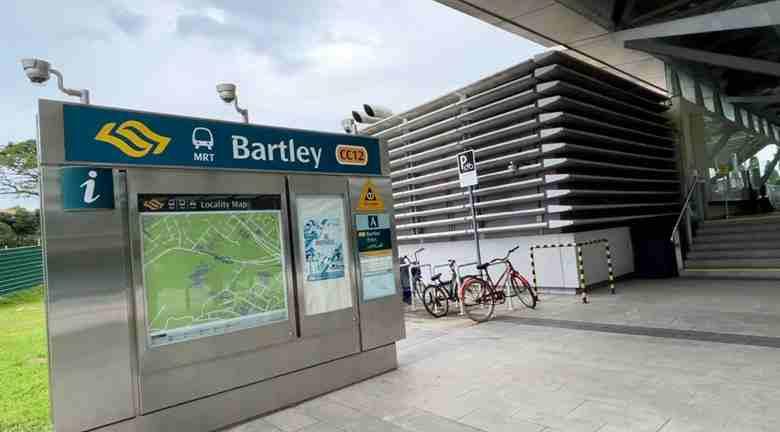 Bartley MRT Station Entrance